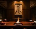 【Dinner】TAKUMI -Kaiseki 9 courses-+No room charge
