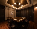 [Lunch] Reservation of private room