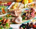 【11月】ディナーブッフェ  ボイル蟹、牛肉のステーキなど食べ放題!!アルコール飲み放題付き 大人7,300円
