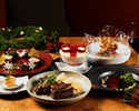 【Lounge Window Confirmed】 24th&25th December❄Festive Dinner ★ 5 Course