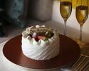 【お祝い】バースデーケーキ 4号サイズ(12cm)