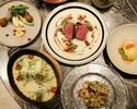 【秋季限定!】乾杯スパークリング付き旬の食材をたっぷり使用した全5品のディナーコース