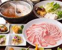 【1ドリンク付き×薬膳鍋コース】薬膳鍋でやまと豚を楽しもう♪