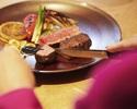 【Xmas2021】前菜、ステーキ、デザートなど全7品 16,000円コース